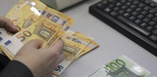 curs valutar bnr joi 16 iulie 2020 euro dolar