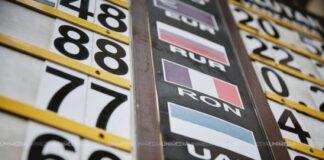 curs valutar joi 2 iulie 2020 bnr euro dolar