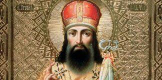 Calendar ortodox 13 august. Ce sfant sarbatoresc romanii inainte de 15 august