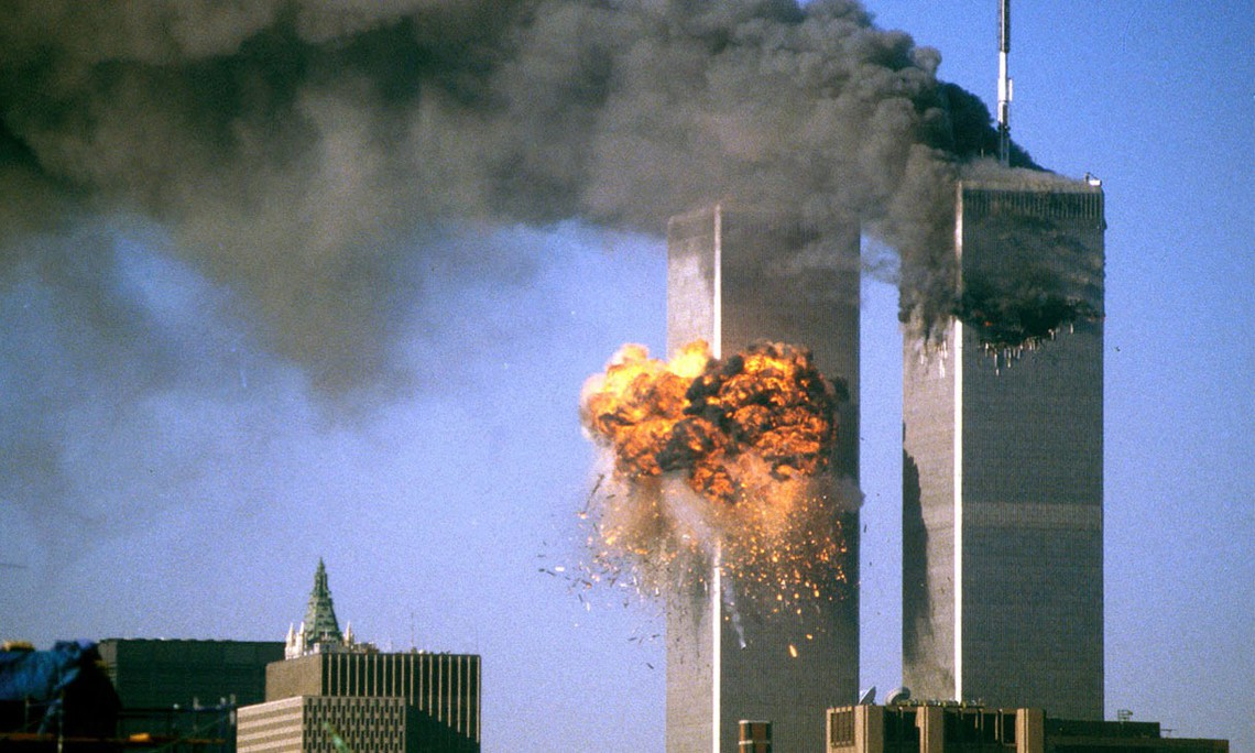 Imagini nemaivazute cu atentatele de la 11 septembrie 2001, descoperite  intr-o casa, pe CD-uri - Haihui in doi | Aventura vietii noastre