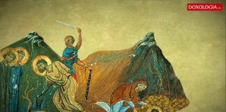 Calendar ortodox vineri 16 octombrie 2020. Ce sarbatoresc romanii
