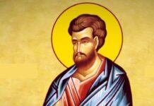 Calendar ortodox vineri 23 octombrie. Sarbatoare mare la romani