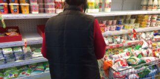 lactate magazin iaurt supermarket romania