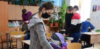 se inchid scolile romania covid bucuresti ministerul educatiei