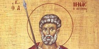 Calendar ortodox miercuri 11 noiembrie 2020. Sarbatoare mare la romani