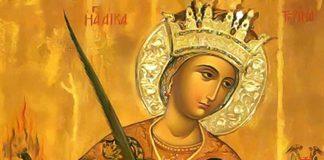 Calendar ortodox miercuri 25 noiembrie 2020. Ce sfanta sarbatorim azi. Mii de romance ii poarta numele