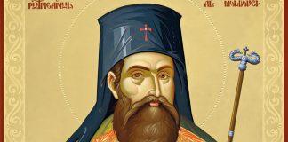 Calendar ortodox vineri 27 noiembrie 2020. Ce sfant sarbatoresc romanii