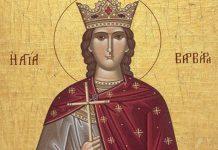 Calendar ortodox vineri 4 decembrie 2020. Sarbatorim o sfanta mare. Ce nu trebuie sa mananci astazi