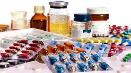 Nu mai luați aceste medicamente din farmacii! Vă pot îmbolnăvi foarte grav! Avertisment de ultimă oră