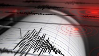 Cutremur în România chiar în această seară! Unde a avut loc seismul